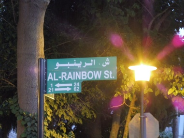 de beroemde rainbow street